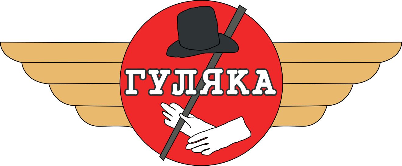 Gulyaka (Russian America)