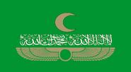 Rashidun flag