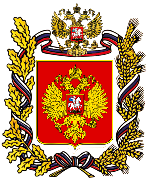 Coat of Arms of RIC.png