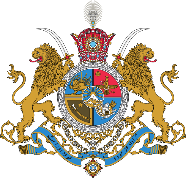 Reino de Persia (ASXX)