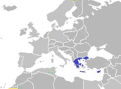 Reino de Grecia (ASXX)