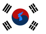 Republic of Korea (The Era of Relative Peace)