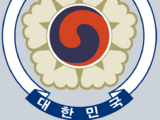 Corea (Imperio Inti)