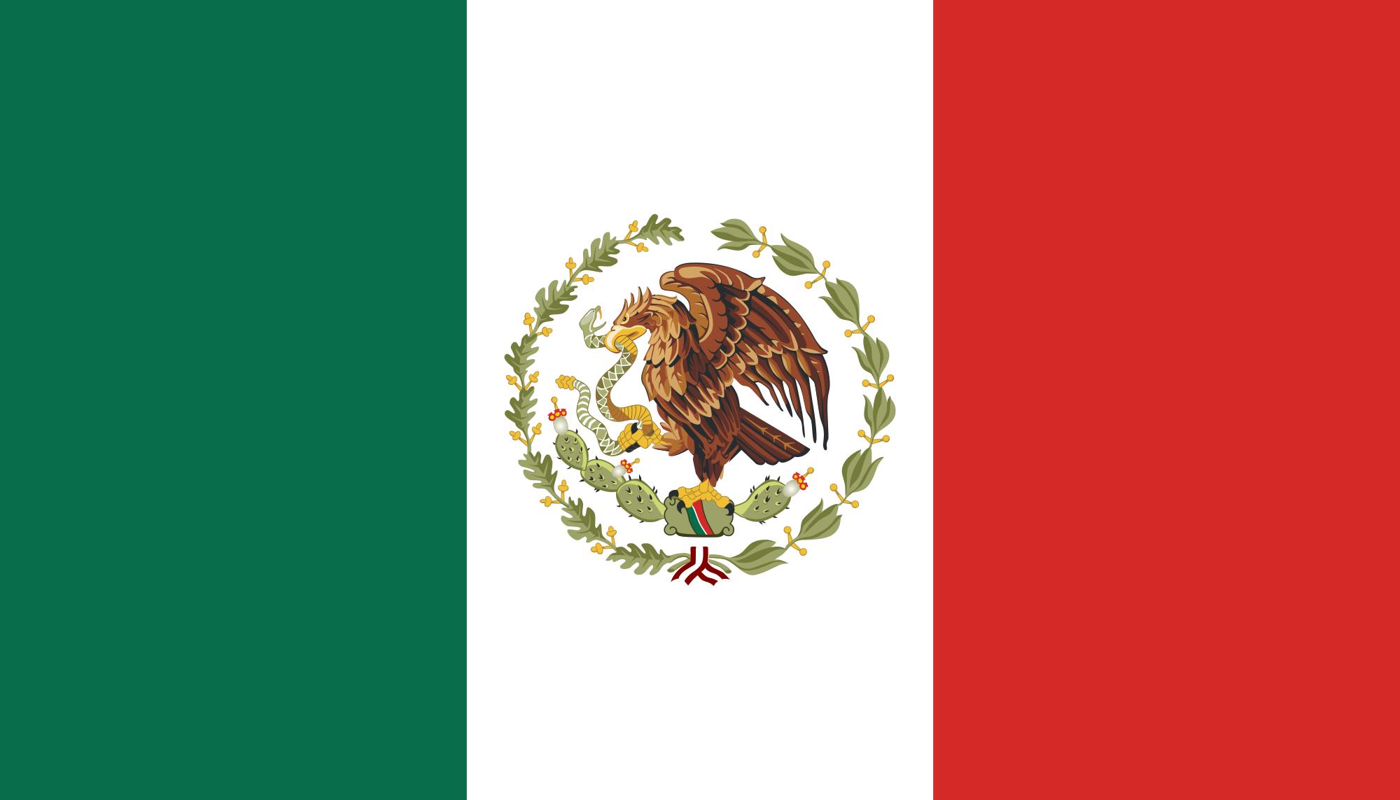 Copa de la Paz México 1988 (Equinoccio de Otoño)