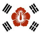 Balhae Republic (Game of Nations)