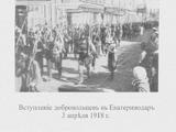 Гражданская война в России (Мир Российского государства)