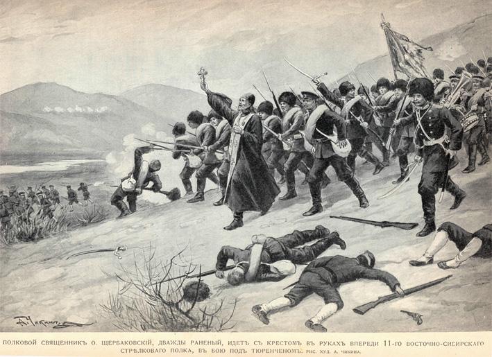 Русско-японская война (Мир Выжившего Скобелева)