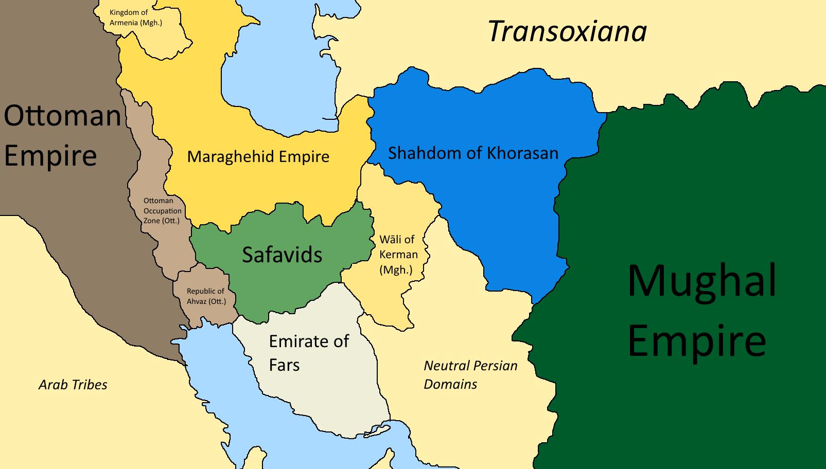 'Abbas I Maraghehi (Second Unification of Georgia)