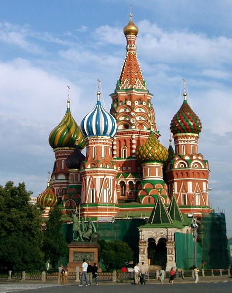 Ciudad de Moscú (Gran Imperio Alemán)