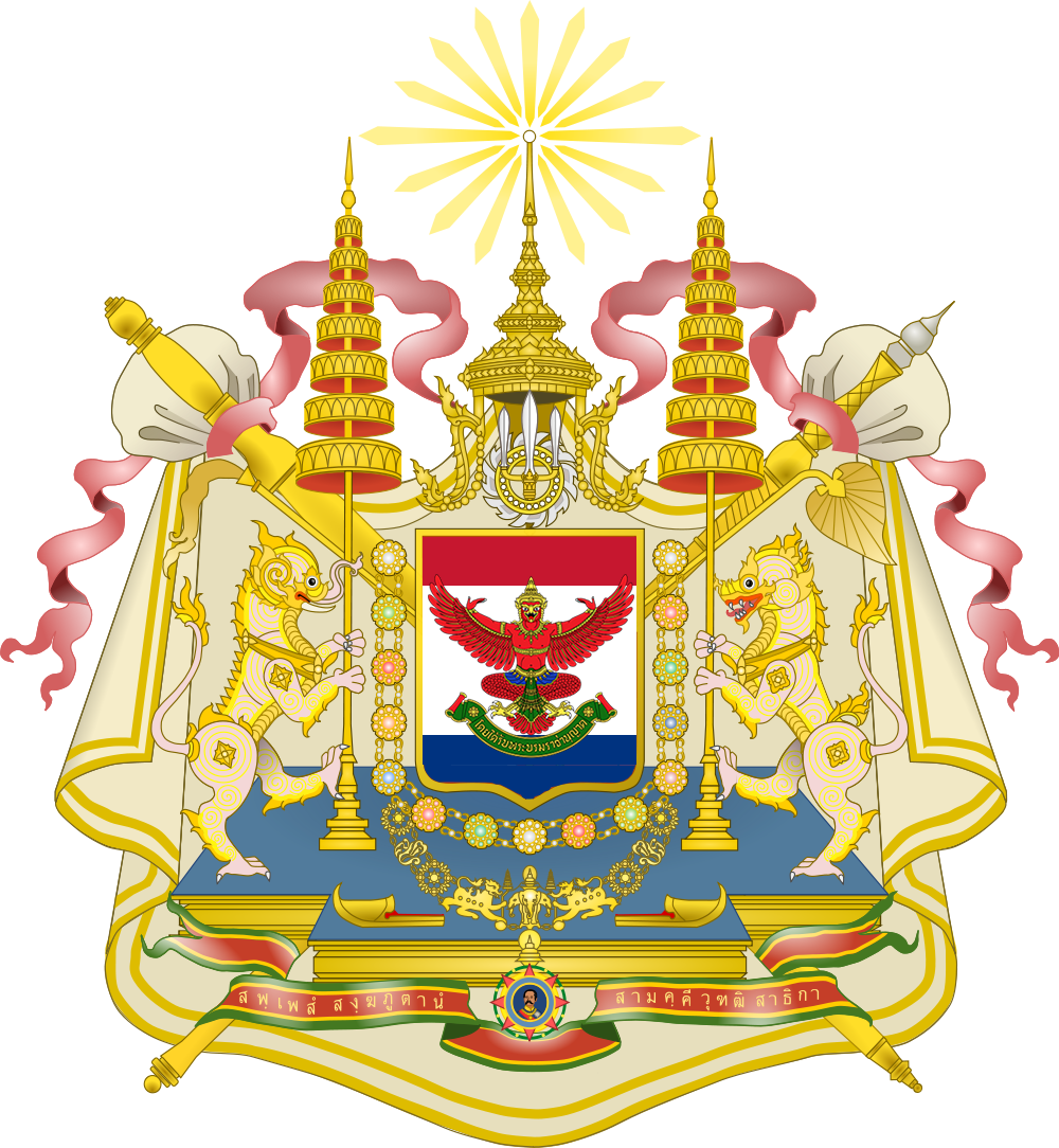 AMP Coat of Arms of Thailand.png