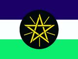 Ethiopia (Turning Tides)