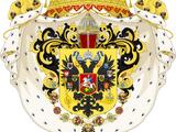 Российская империя (Свобода, равенство, братство!)