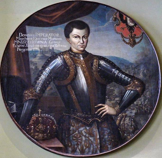 Дмитрий II (МВЛжI)