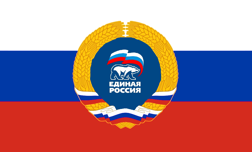All Russian Federation Flag.png
