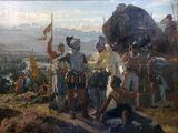 Испанская колониальная империя (Novo Reino)