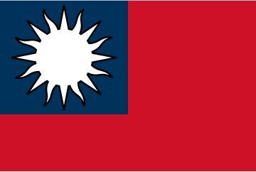 Dongguo (Columbus Sails for England)