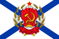 Soviet Far East Union