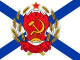 Union of the Soviet Far East (Yellowstone: 1936)