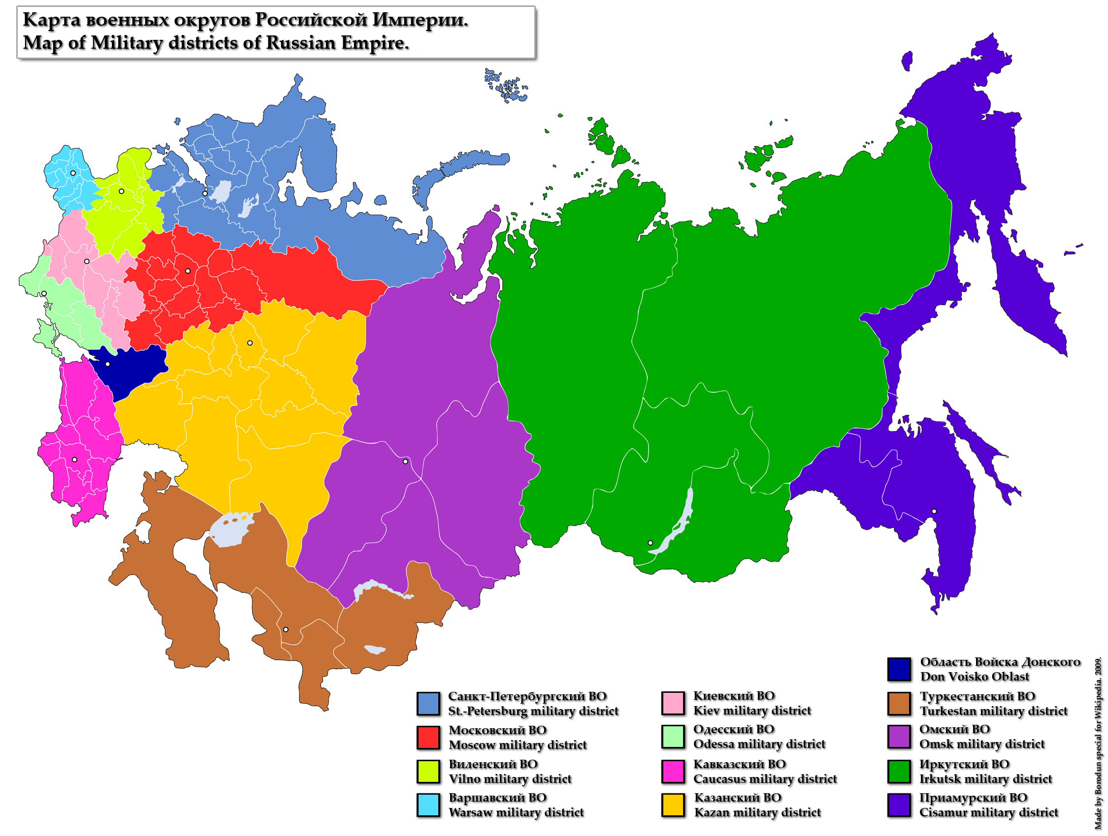 Map of Military Districts of Russian Empire.png