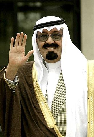 Abdalá bin Abdelaziz (MNI)