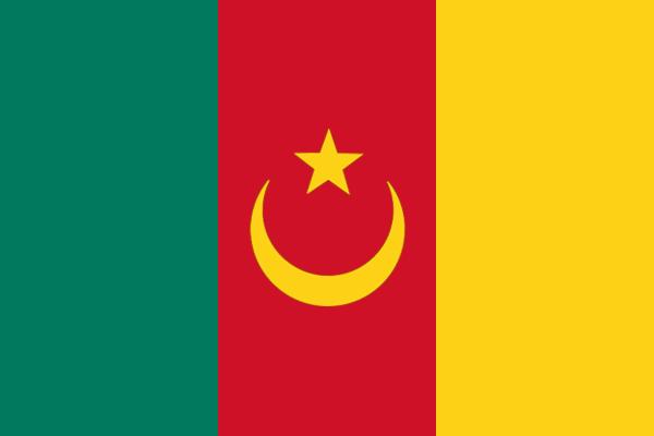 Islamic Republic of Cameroon (1983: Doomsday)