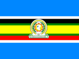 East African Community (1983: Doomsday)