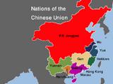 China (Vegetarian World)