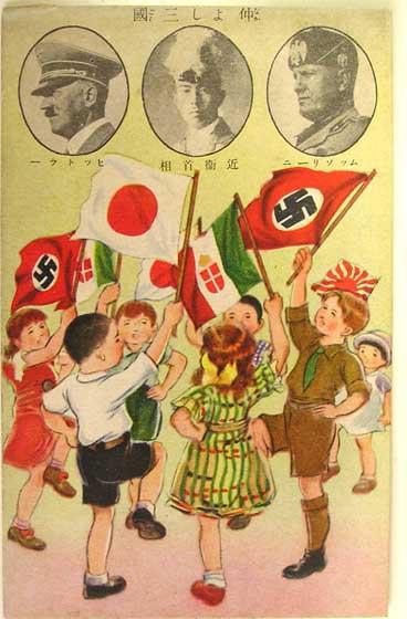 Achsenmächte Victorious
