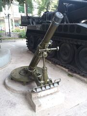 800px-M30 mortar at the War Remnants Museum.jpg