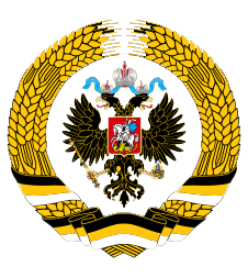 640px-CoA of the Russian Imperial Republic.png