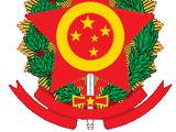 República Popular Socialista de Brasil (ASXX)