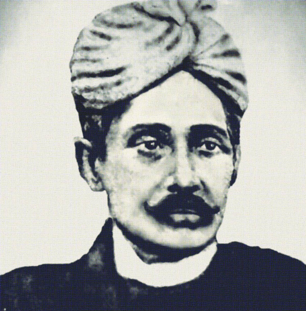 List of Rajas of Assam (Hamaara 1857)
