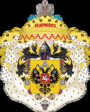 Escudo del imperio Ruso.png