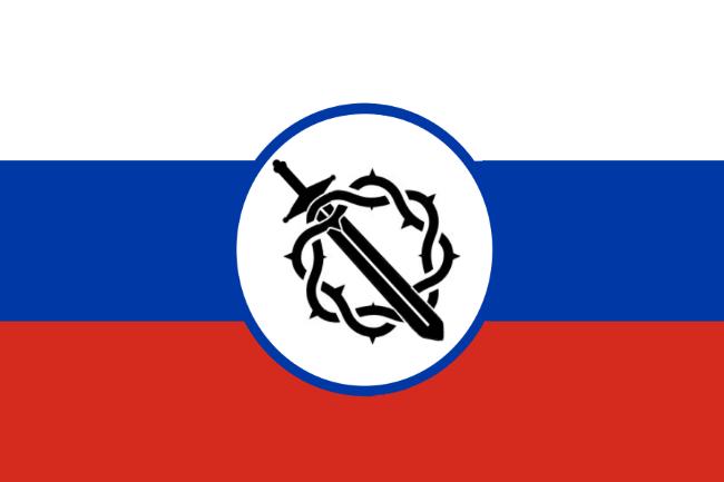 Guerra Civil Rusa (Gran Imperio Alemán)