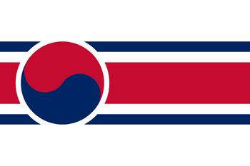 Imperium Koreańskie