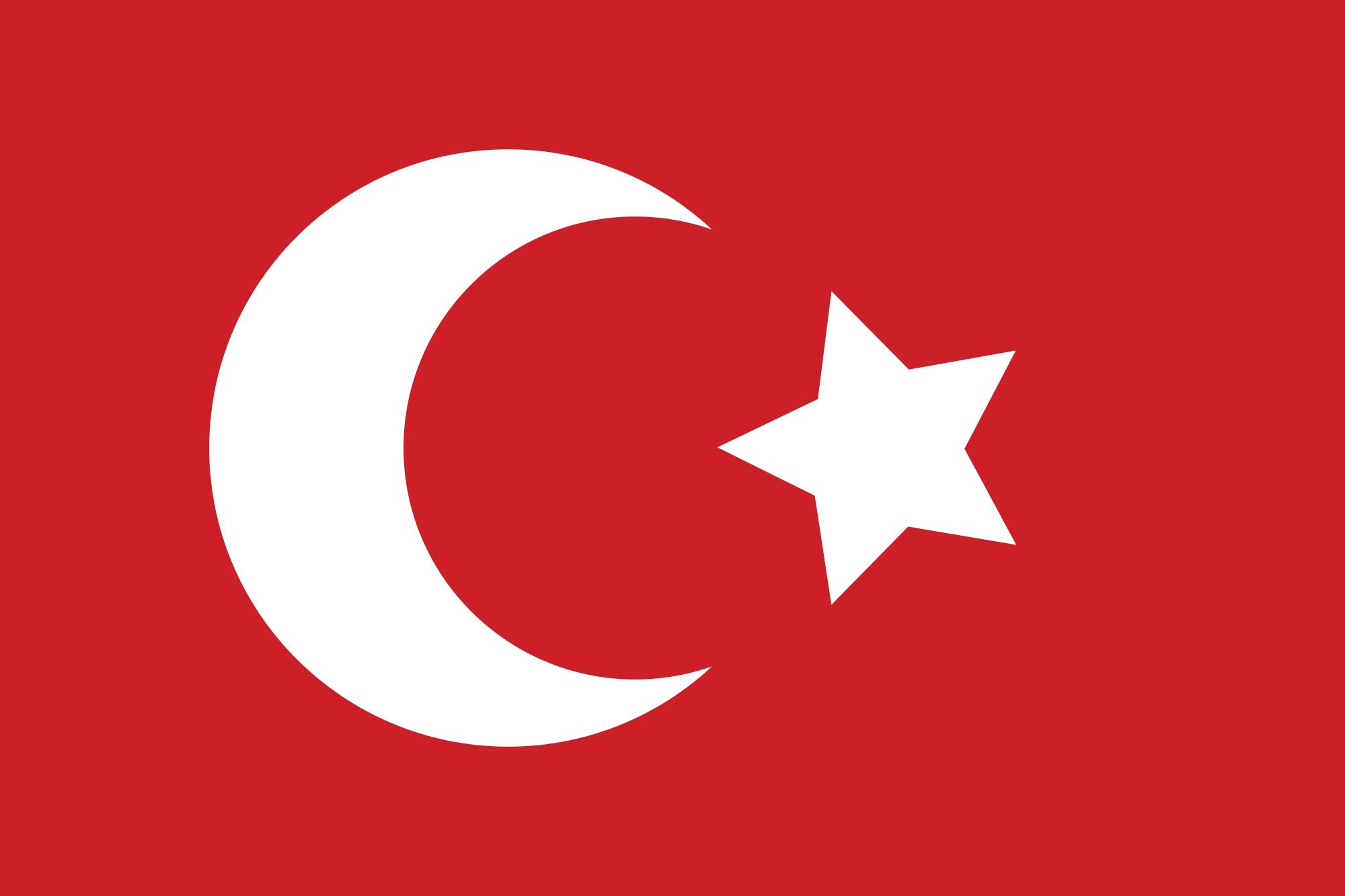 República Helénica (MNI)