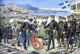 Османская война.jpg