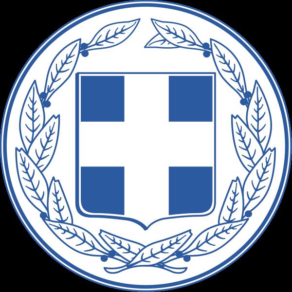 Grecia (México Republicano y Prospero)