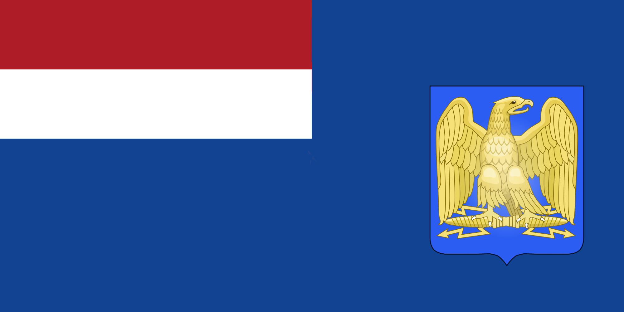 Flag of France (NotLAH).png