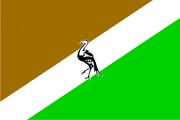Flag of KwaXhosa