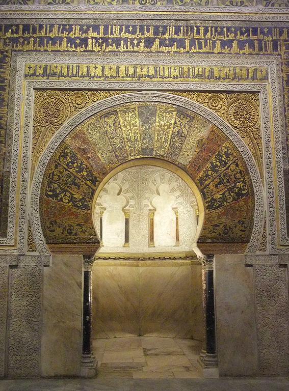 Historia de al-Andalus (Poitiers 732)
