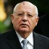Mijaíl Gorbachov.jpg