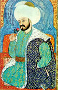 Mehmed I miniature