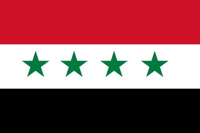 República Árabe Unida (Utopía Nazi)