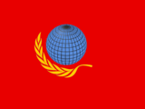 Second International (Red, White, and Red)
