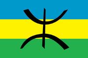 Flag of Tamahaq