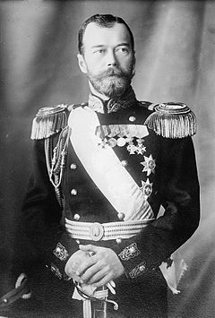 Nicolas II de Rusia (ASXX)