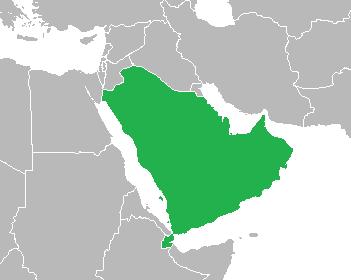 Arabia Saudita (Alemania Superpotencia)