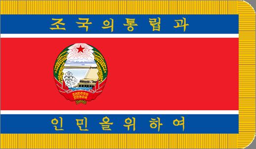 República de Corea del Norte (Gran Imperio Alemán)