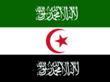 Islamic Republic of Arabia (The More Things Changed)